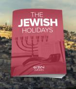 Discover the Jewish Holidays