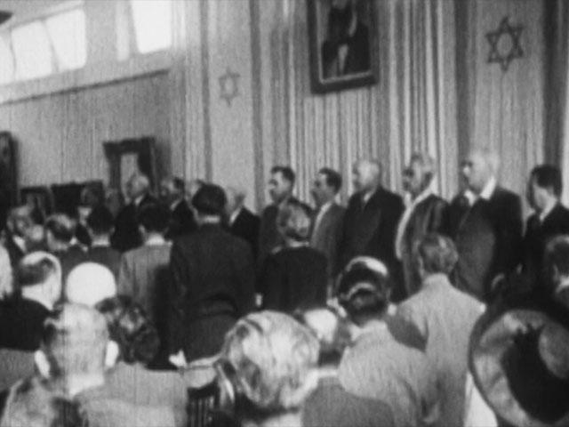 The Modern State of Israel Established on May 14, 1948