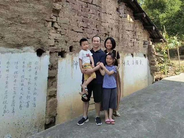 Elder Li Yingqiang of the Early Rain Covenant Church and his family. (Image credit: Pray for Early Rain Convenant Church/Facebook)