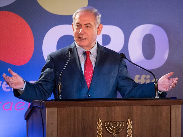 Netanyahu Speaking on Abbas funding Terror